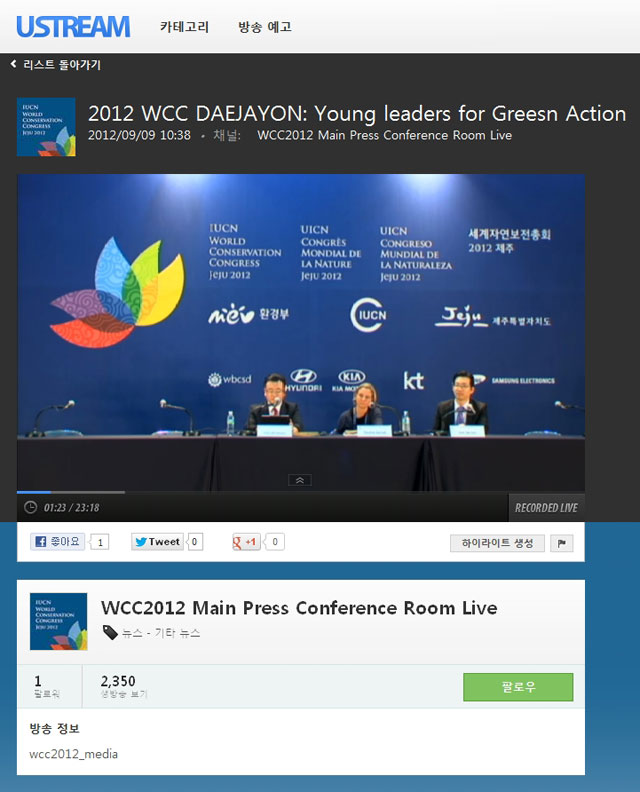 2012 WCC DAEJAYON: Young leaders ..
